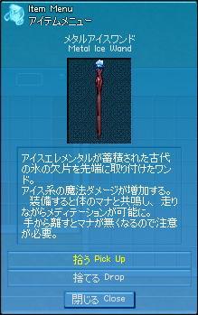 mabinogi_2009_04_26_004.jpg