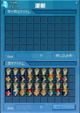 mabinogi_2009_04_27_002.jpg