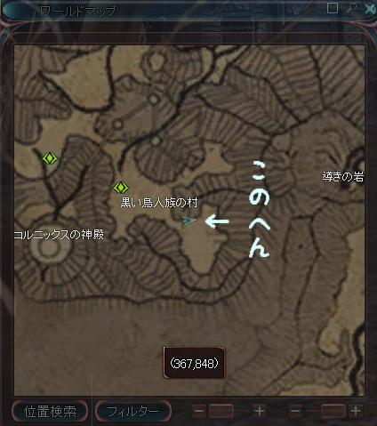 MAPでいうと