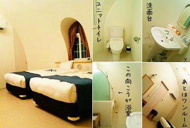 090918_04bunta.jpg