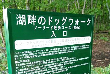 090920_12bunta.jpg