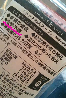 091124bunta_2.jpg