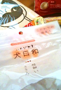 091124bunta_7.jpg