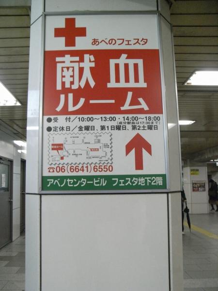 090131-1.jpg