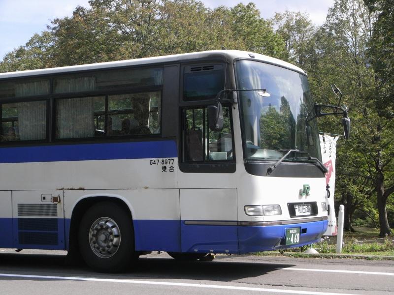 091001-3.jpg