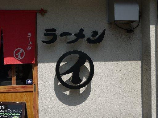 wakayama 014