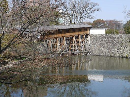 wakayama 198