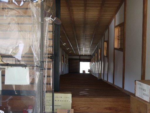 wakayama 189