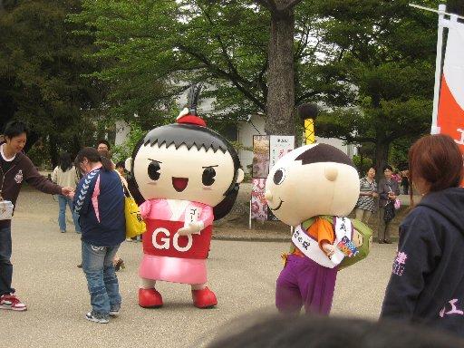nagoya2 072