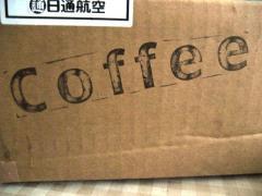 コーヒー届いた