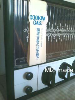 キッチンケース2