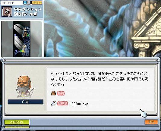 20070330153207.jpg