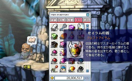 20070330153730.jpg