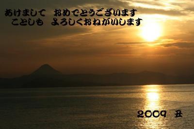 a_20090104172453.jpg
