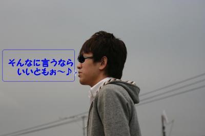 a_20090128223618.jpg