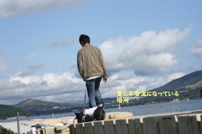a_20091012193259.jpg