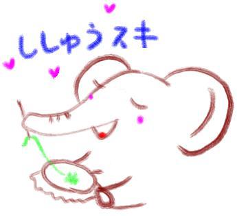 shishuu.jpg