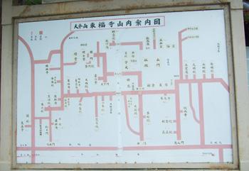 東福寺案内図