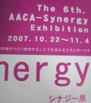 071025yomiuri01.jpg