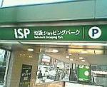 20051107r.jpg