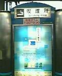 20051107s.jpg