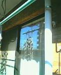 200601z9.jpg