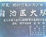 20061217b.jpg