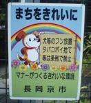 KYOTO0003.jpg