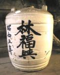 himonoya199.jpg