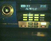 karaoke004.jpg