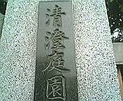 kshirakawa001.jpg