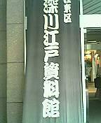 kshirakawa003.jpg