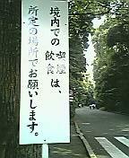 meiji200506a.jpg