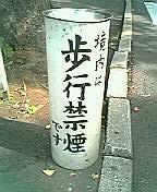 meiji200506b.jpg