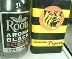 tigers001roots.jpg