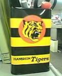 tigers002pendate.jpg