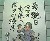 ueno006.jpg
