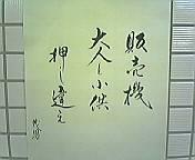 ueno007.jpg