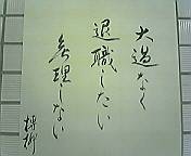 ueno009.jpg