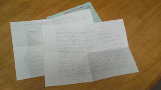 おねーちゃんからの手紙♪