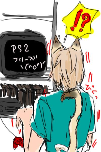 IMG_000062.jpg