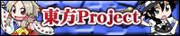 banner_200-40.jpg