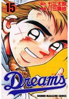 『Dreams』