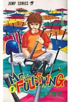 『Mr.FULLSWING』