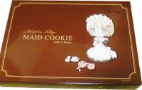 メイドクッキー1