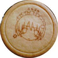 メイドクッキー2