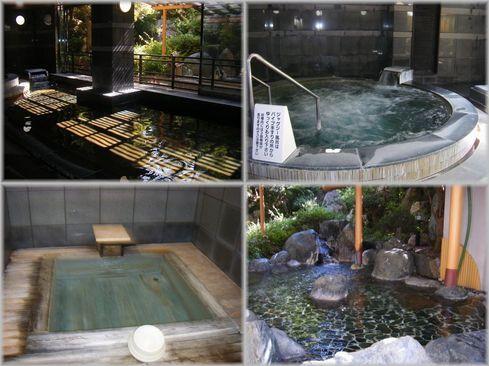 舘山寺温泉