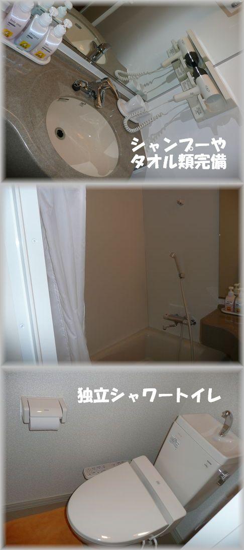 奈良・ホテル