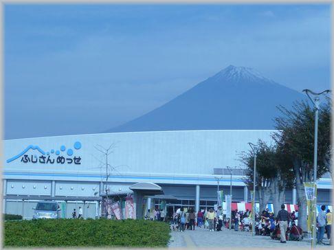 富士ペットフェスタ