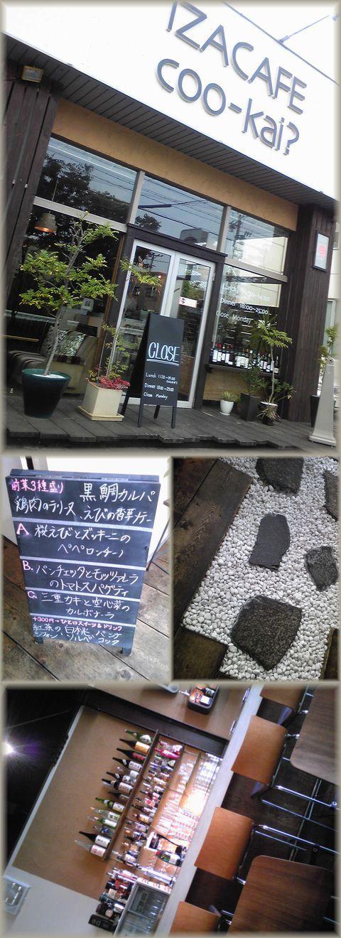 iza-cafe
